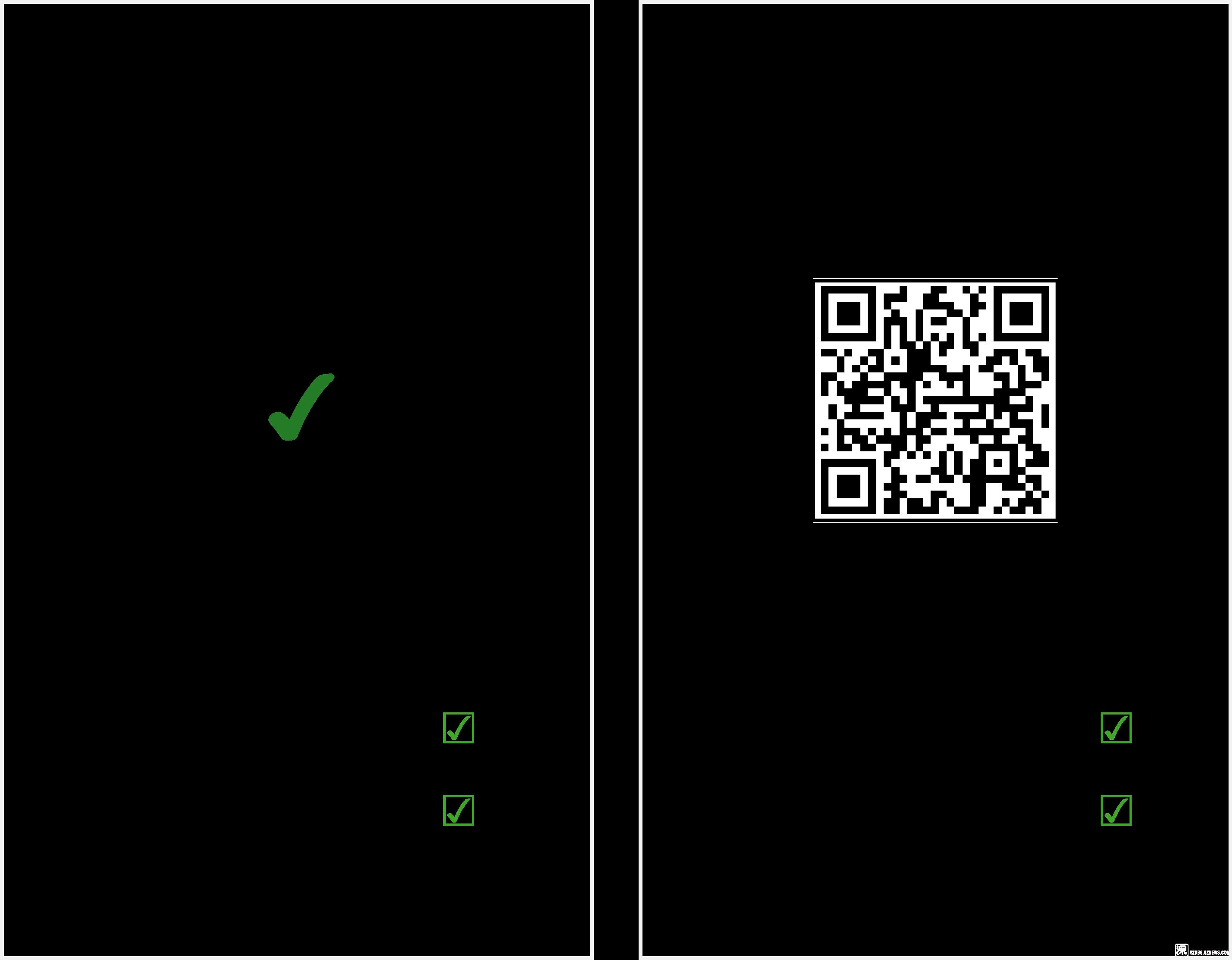 mmexport1581665563811.jpg