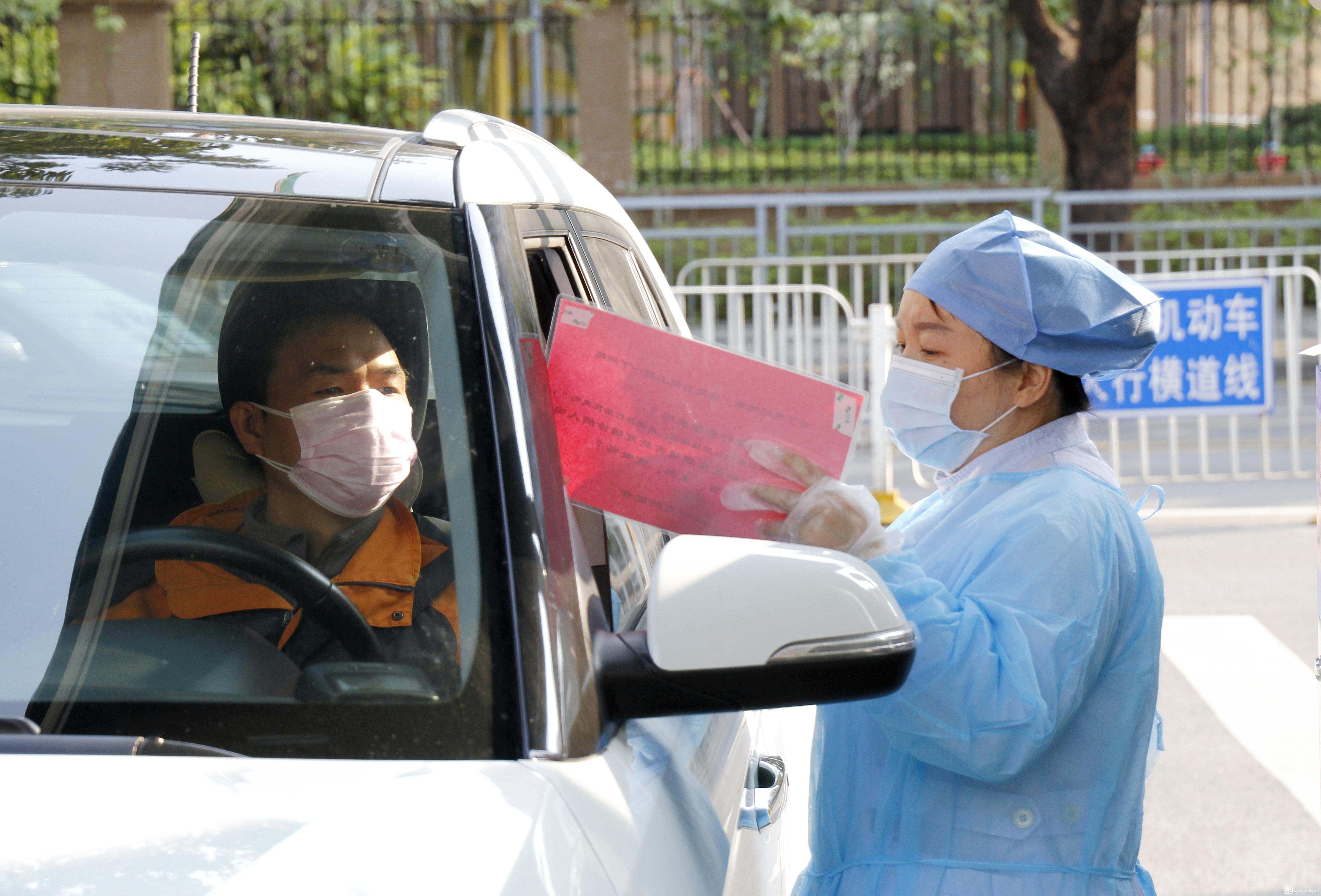汽车入院内测体温.jpg