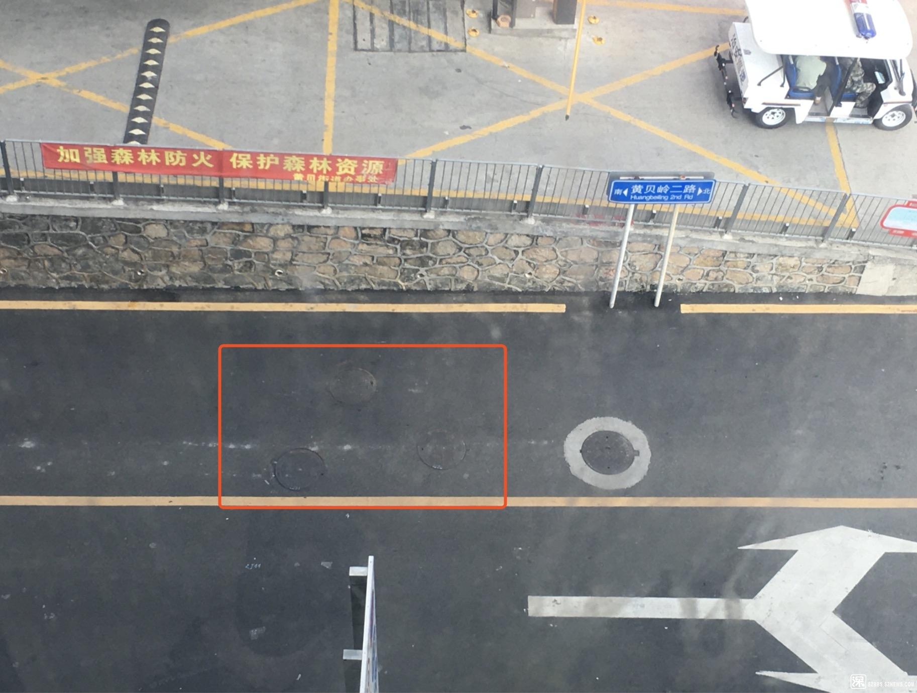红色框标识的为发出噪声的井盖