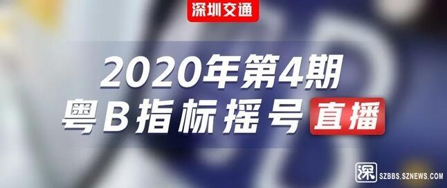 20200420-18.jpg