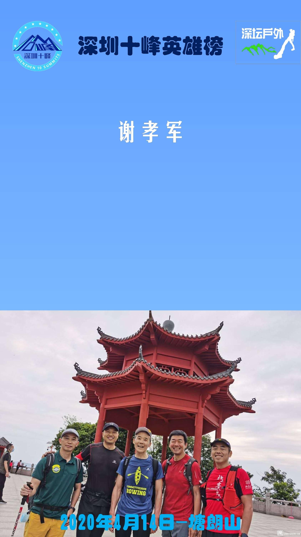 幻灯片4-1.JPG