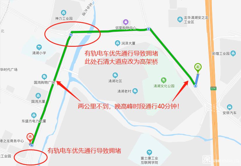 龙华大道清湖段晚高峰长期拥堵超过40分钟!