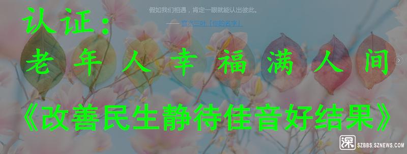 20200509150840_副本.png