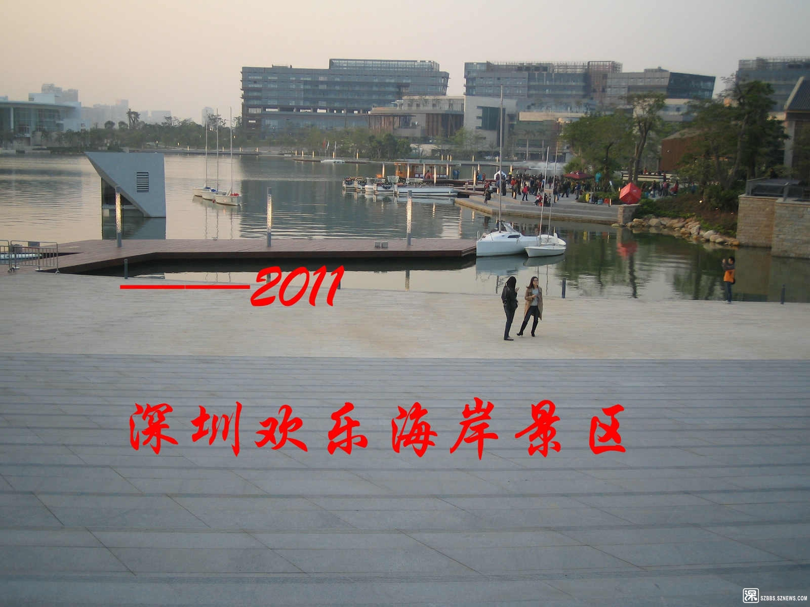 欢乐海岸湖景.jpg