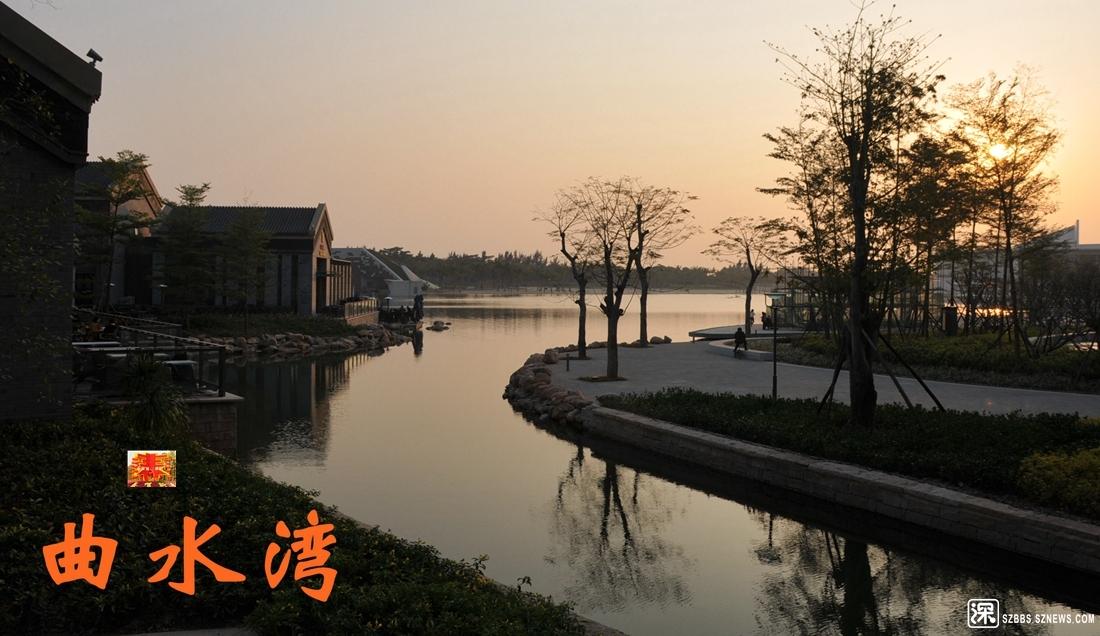 曲水湾_49.jpg