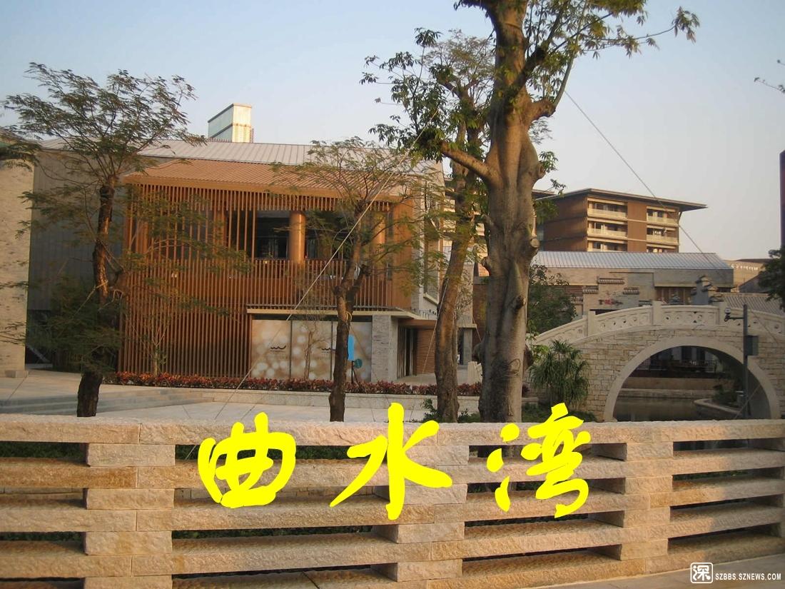 曲水湾_91.jpg