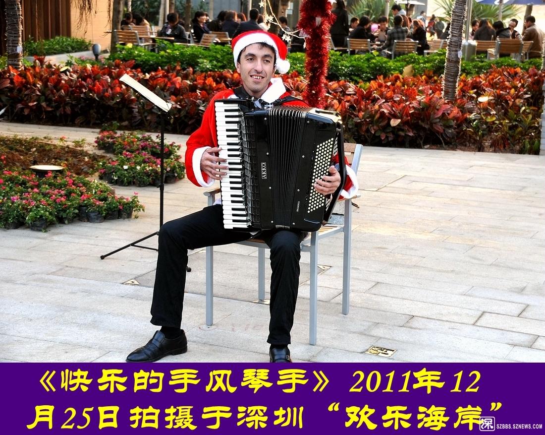 手风琴手_2.jpg