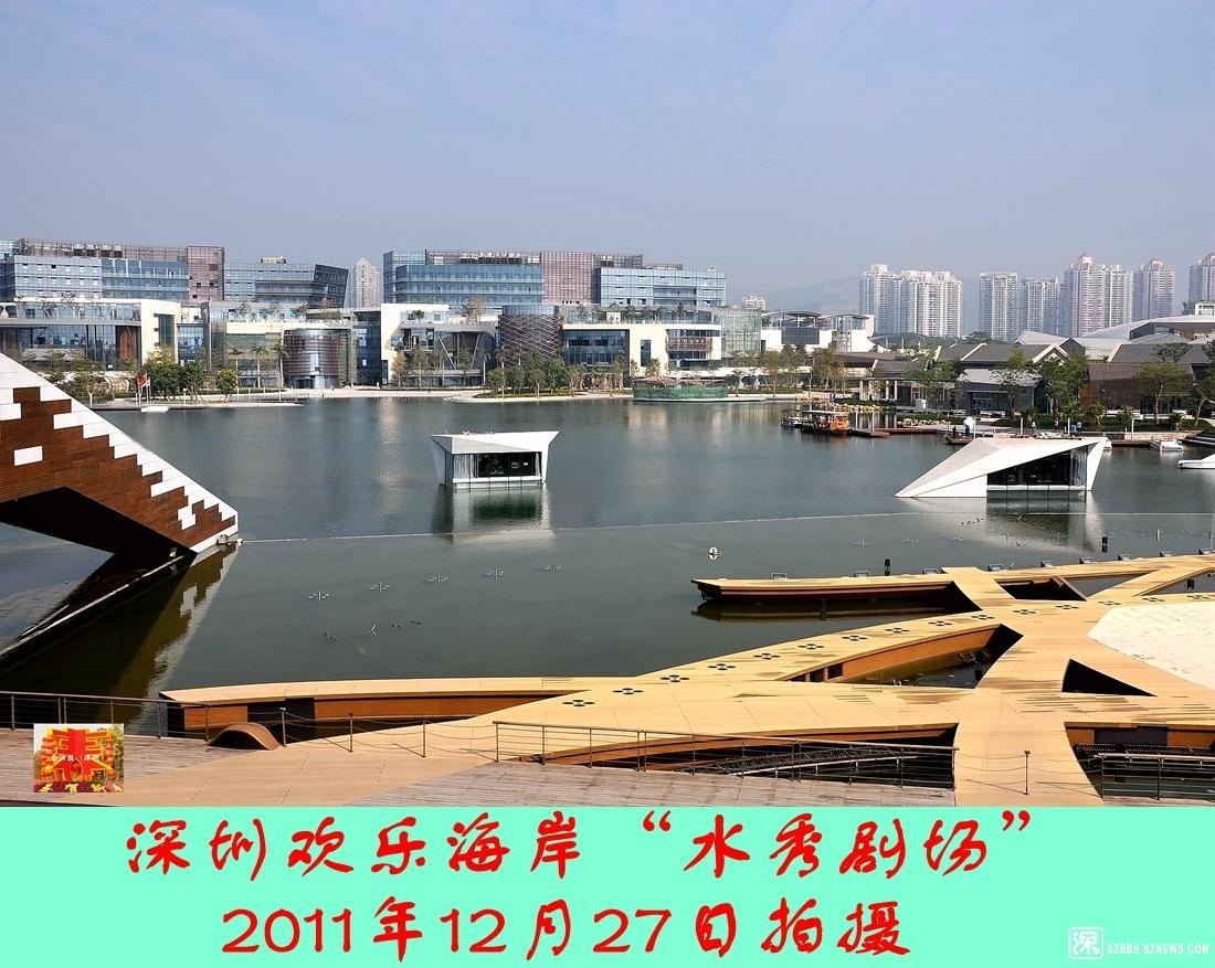 水秀剧场_159.jpg