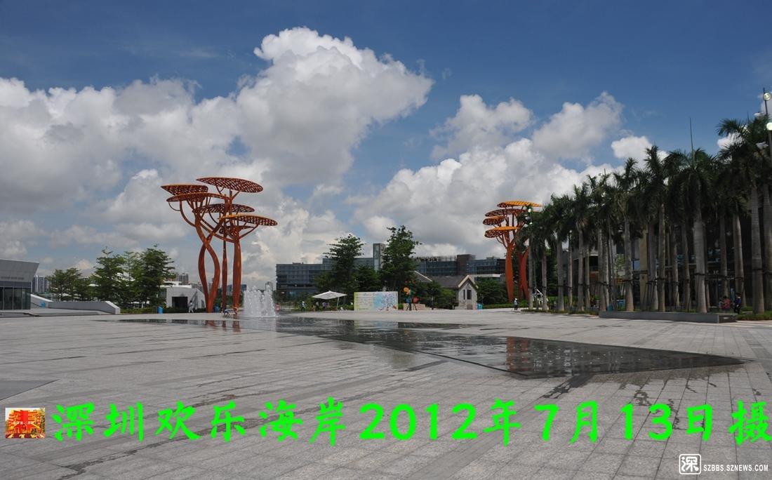 欢乐海岸_266.jpg
