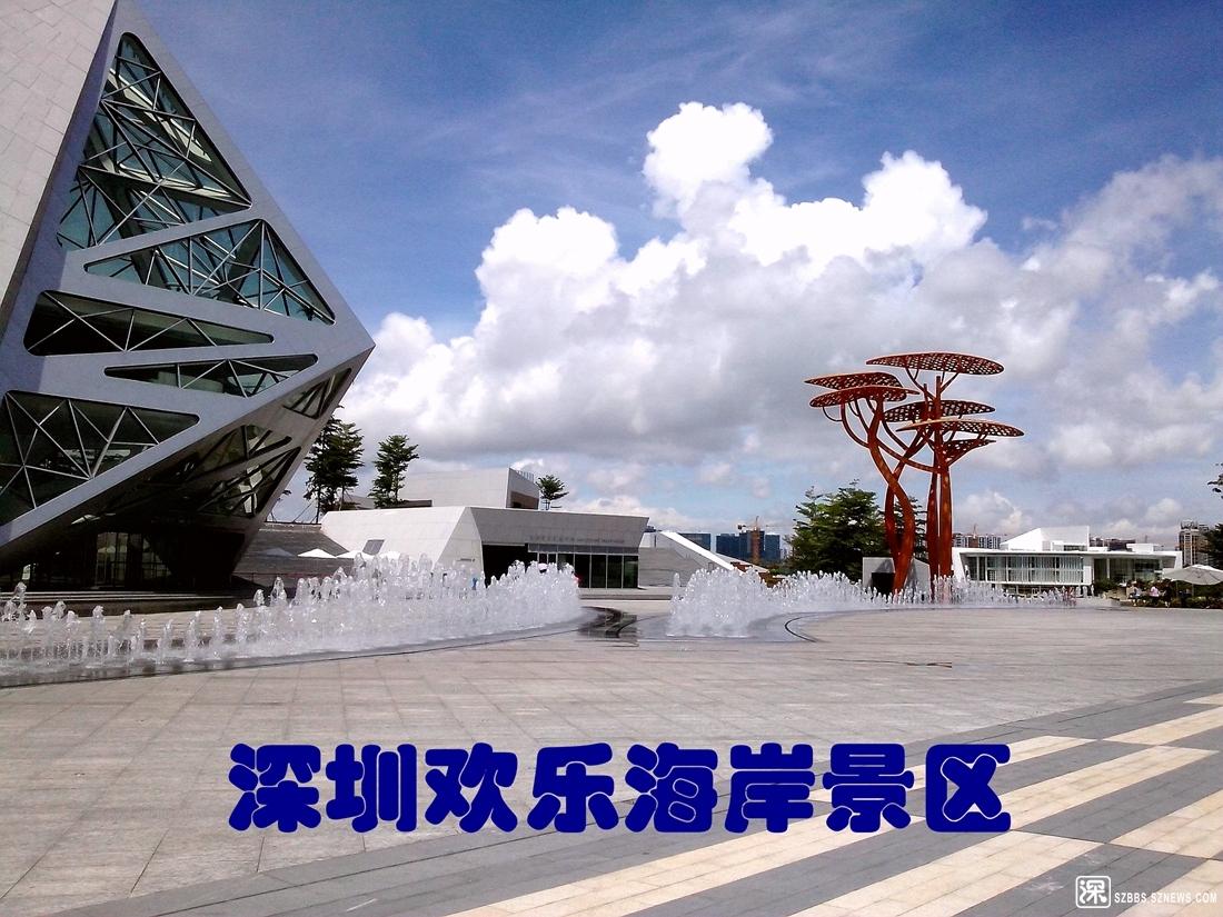 欢乐海岸20120713_25.jpg