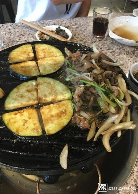 炙子烤肉2.jpeg