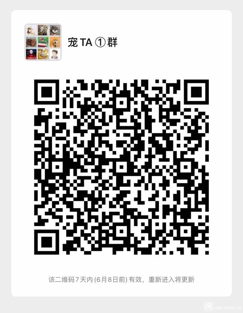 微信图片_20200601175255.jpg