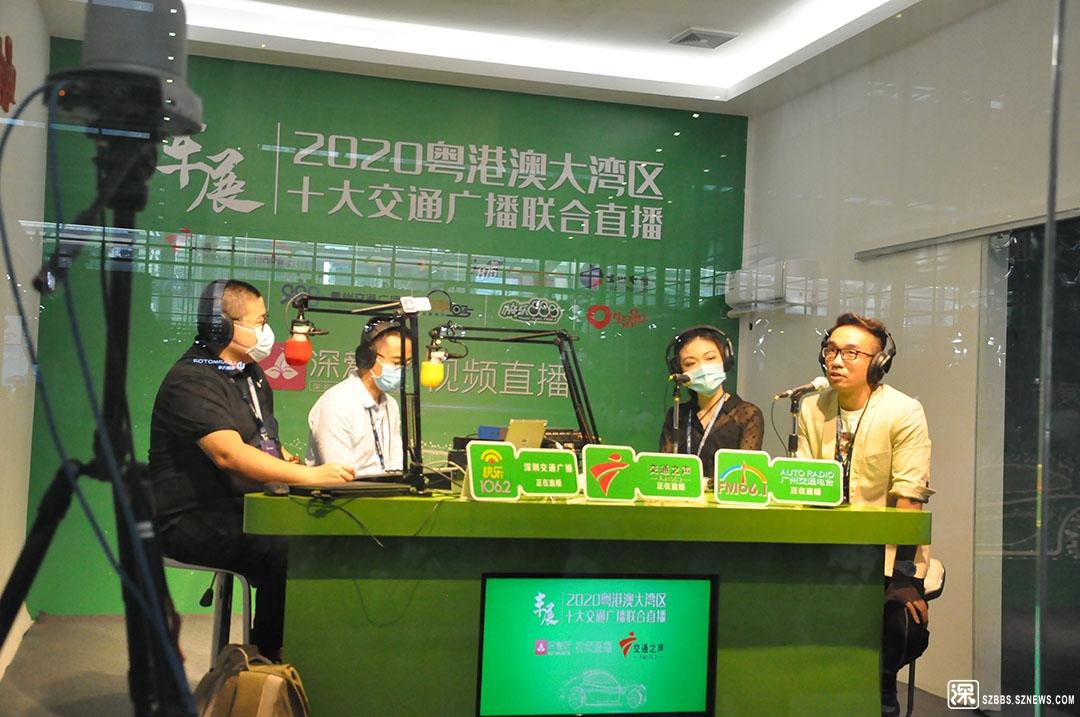 wDSC_6490粤港澳车展电台联播-左边为深圳1062交通广播杜峰.JPG