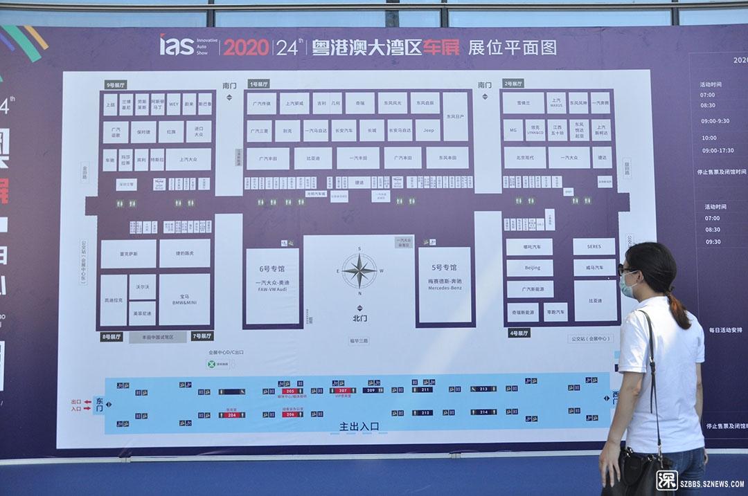 yDSC_6572粤港澳车展展位平面图.JPG