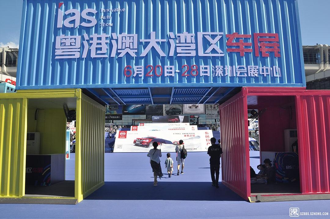 zDSC_65752020(第二十四届)粤港澳大湾区国际汽车博览会暨新能源及智能汽车博览会202.jpg