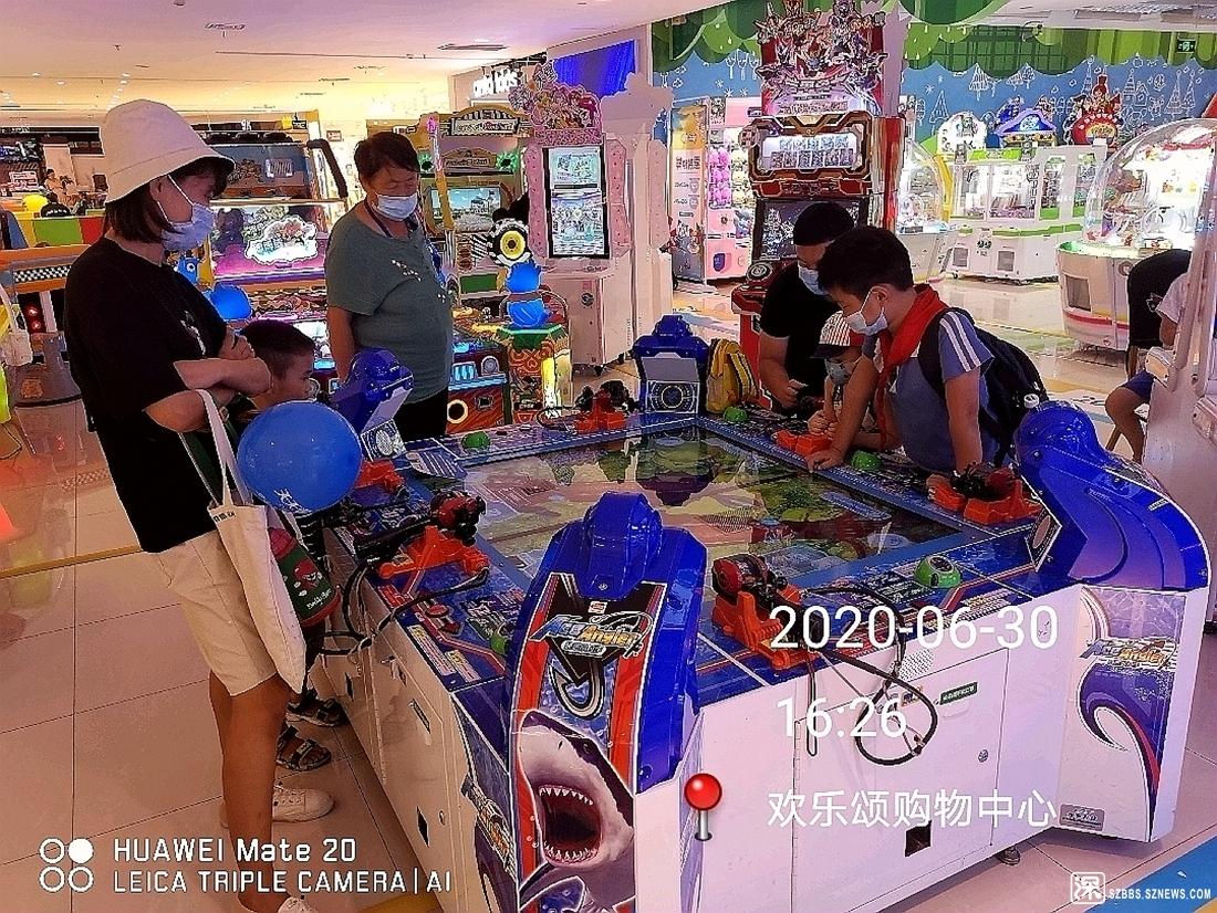 欢乐儿童20200630_639.jpg