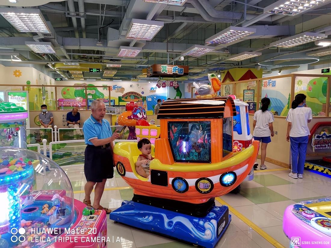 欢乐儿童20200630_636.jpg