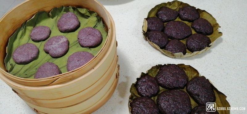 紫米粑粑.jpg