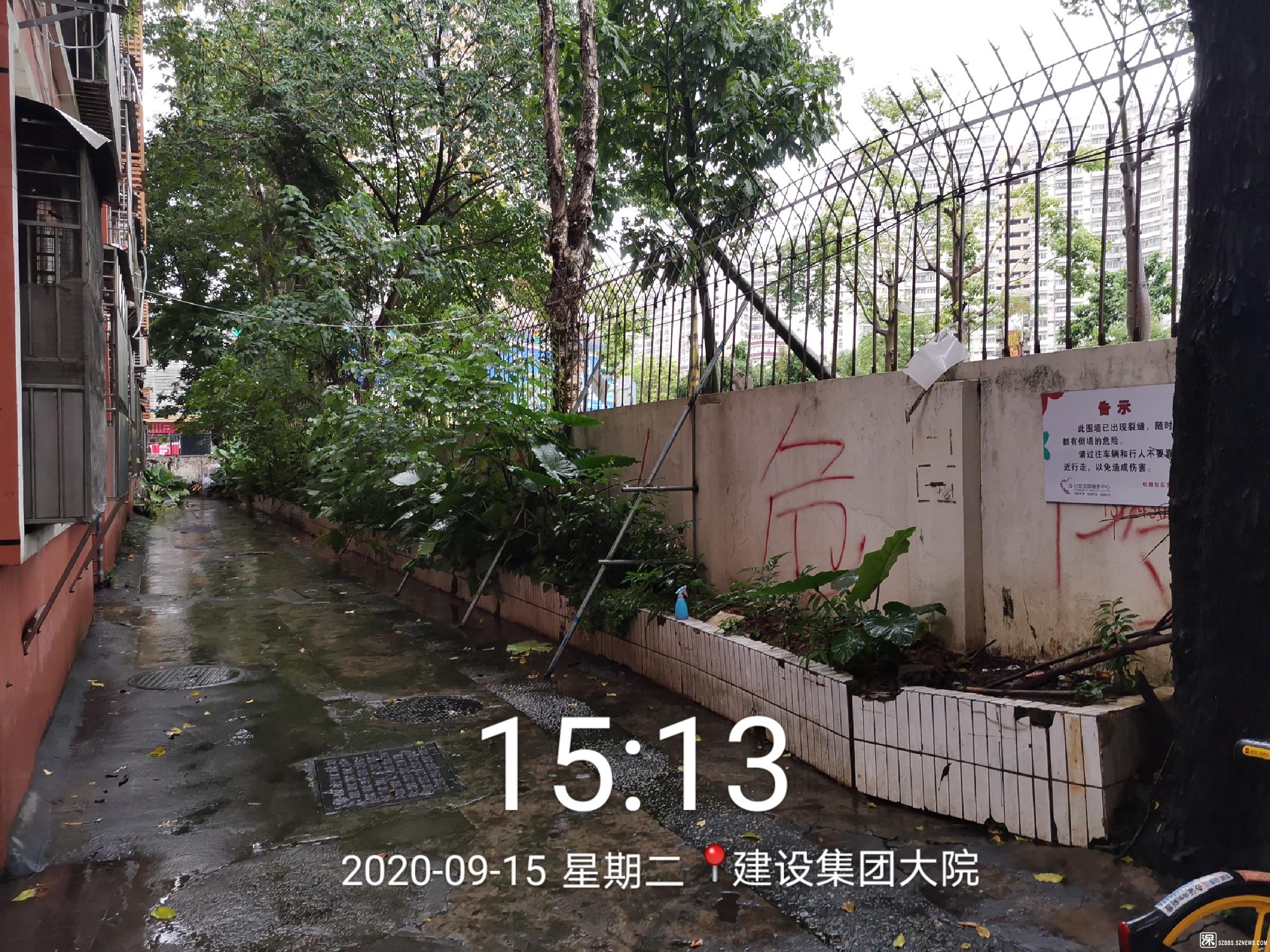 微信图片_20200916150219.jpg