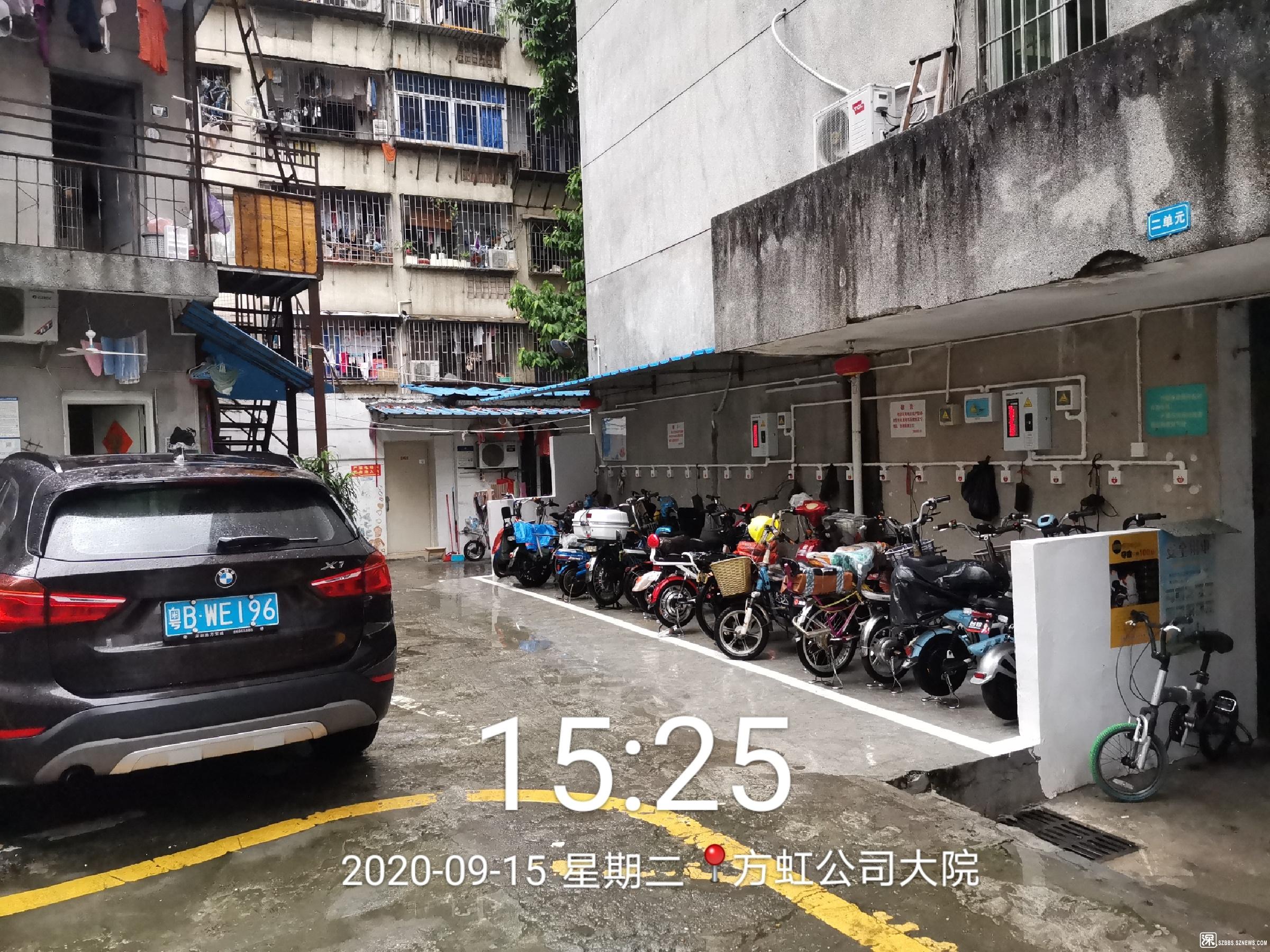 微信图片_20200916150231.jpg