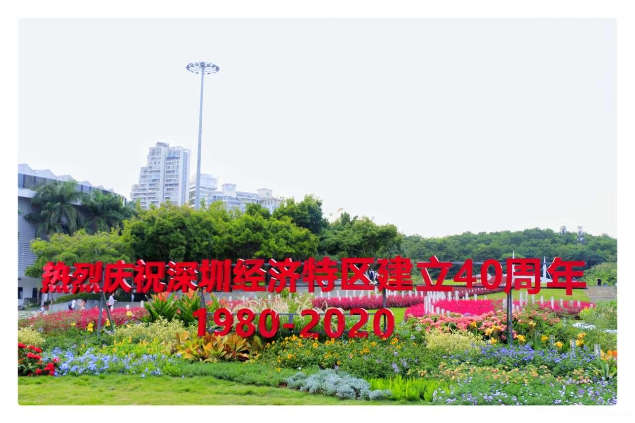 20201019_10388750_1603071781083.jpg