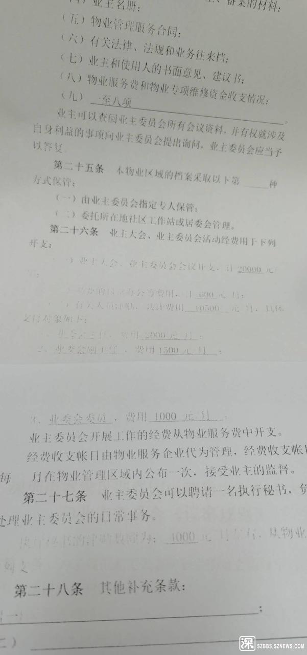 front1_0_Fpsn45VFDCHLNNJMc9JhMXcpAF47.jpg