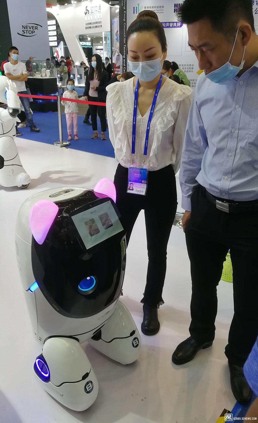 7IMG_20201115_103942做饭机器人.jpg