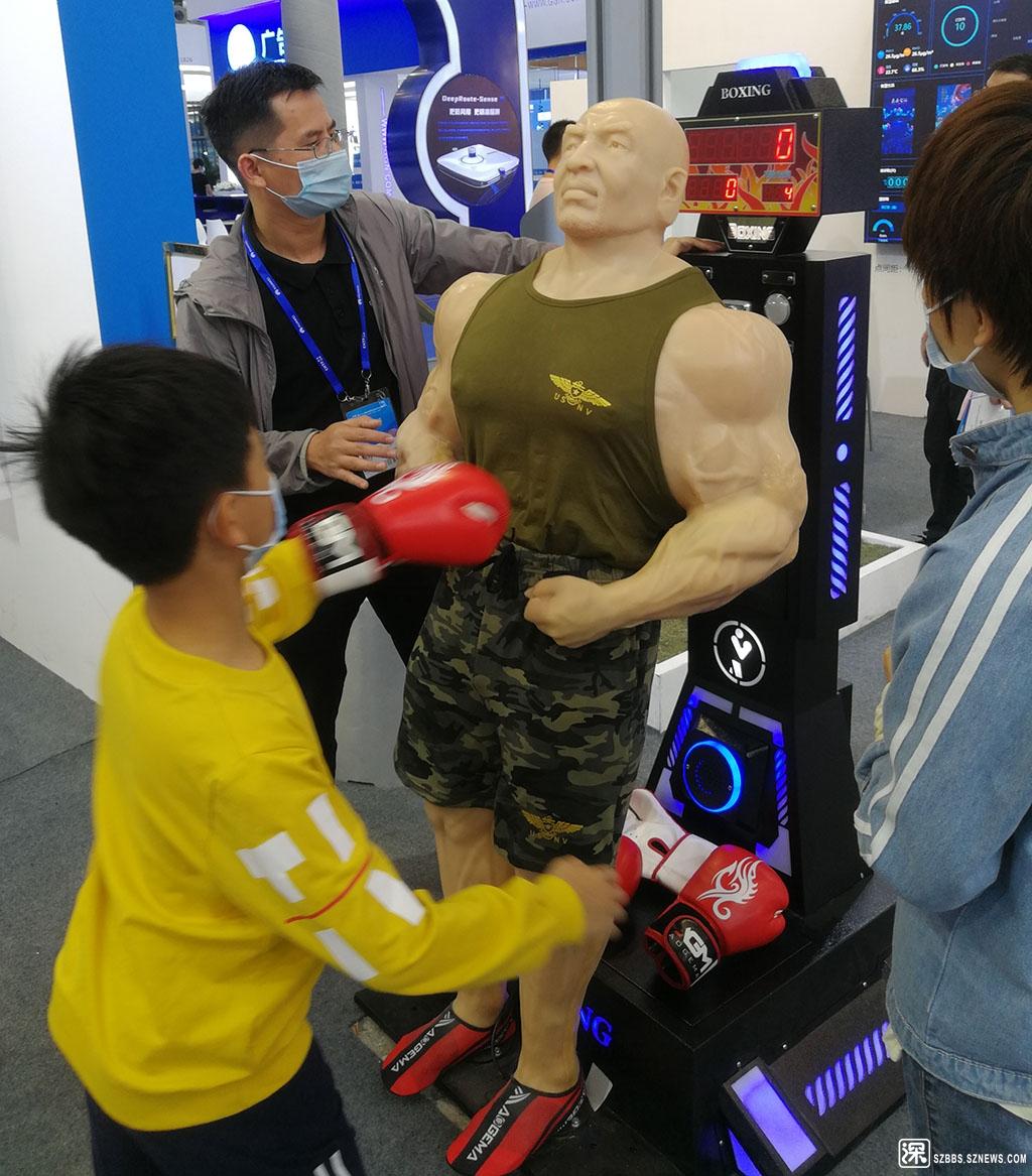 IMG_20201115_100758电子眼能识别出有人在打斗.jpg