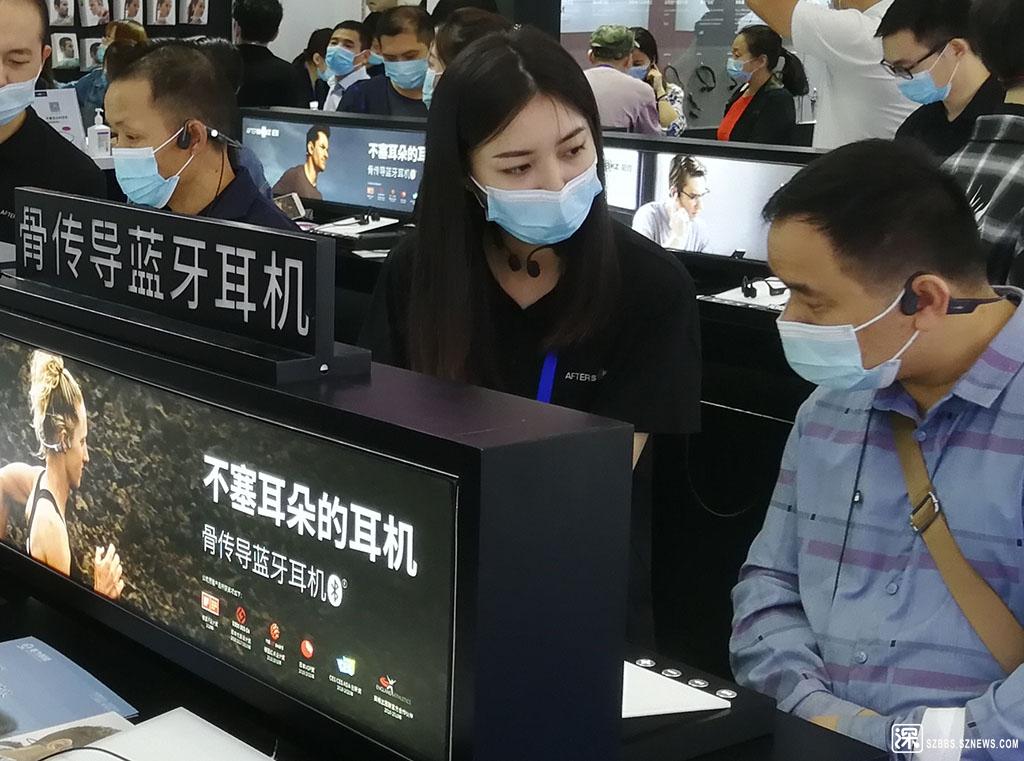 IMG_20201115_102650骨传导蓝牙耳机.jpg