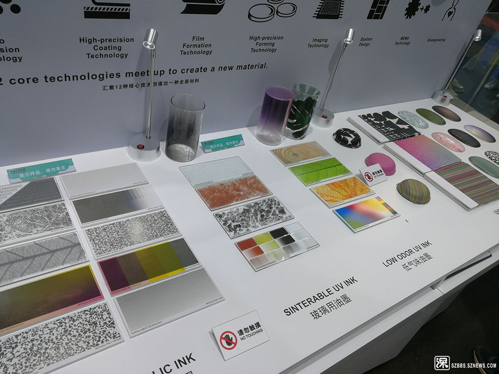 IMG_20201115_105853富士的油墨产品.jpg