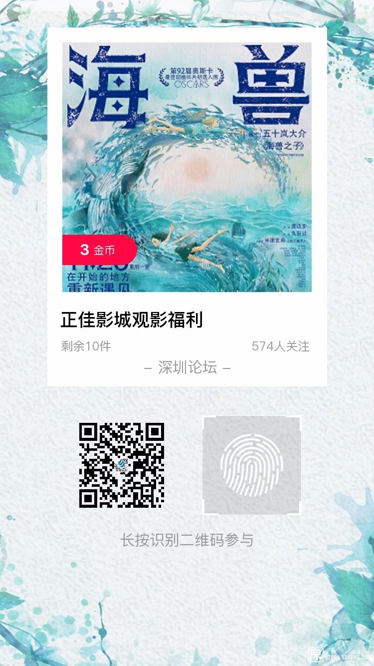 微信图片_20201117105813.jpg