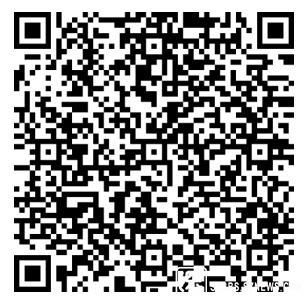 微信图片_20201117101020.png