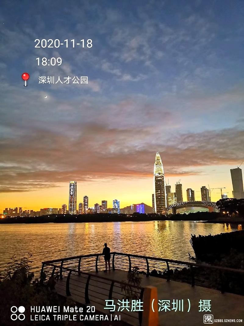 深圳湾晚霞20201118_728.jpg