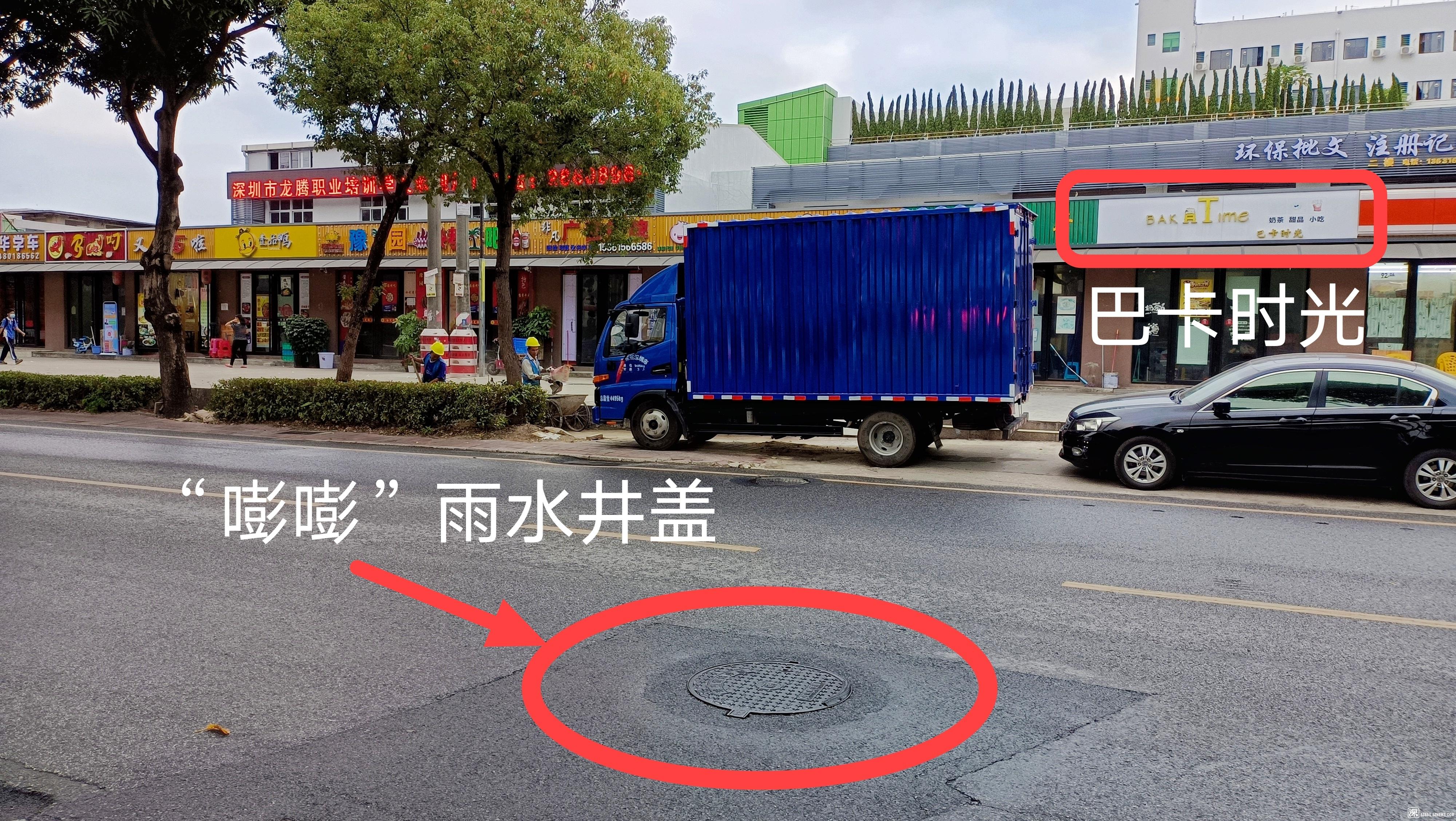 微信图片_20201120092543.jpg