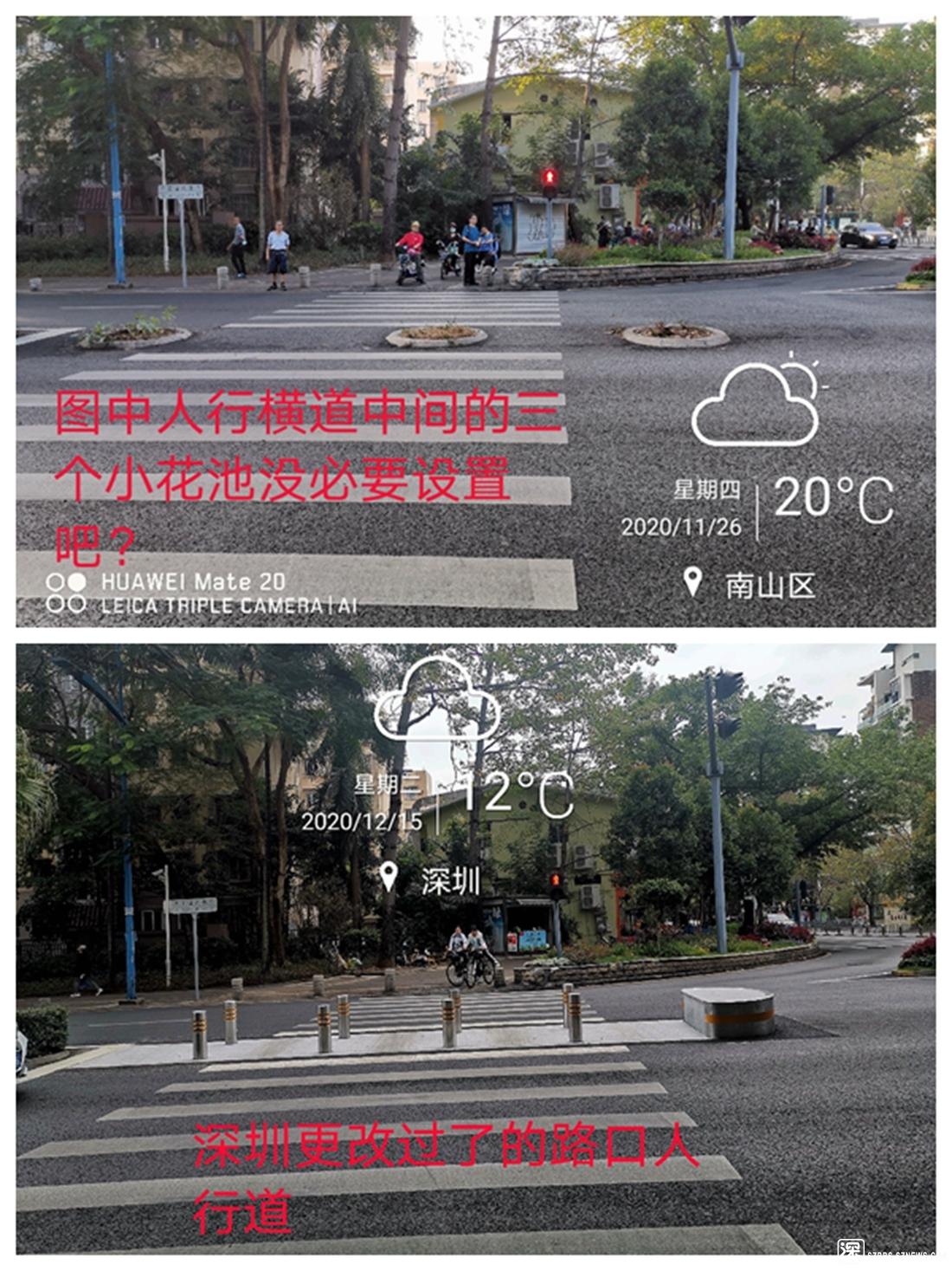 《人行横道》20201126_合图.jpg