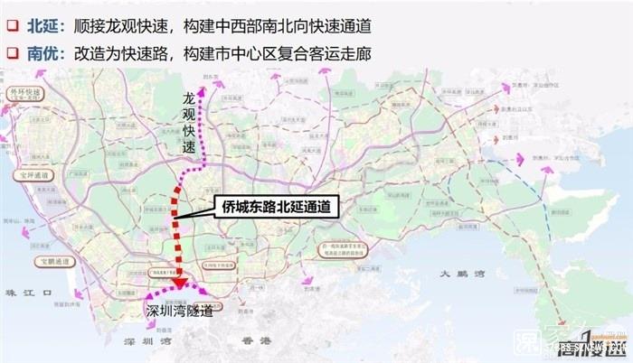 侨城东路北延全程规划-02.jpg