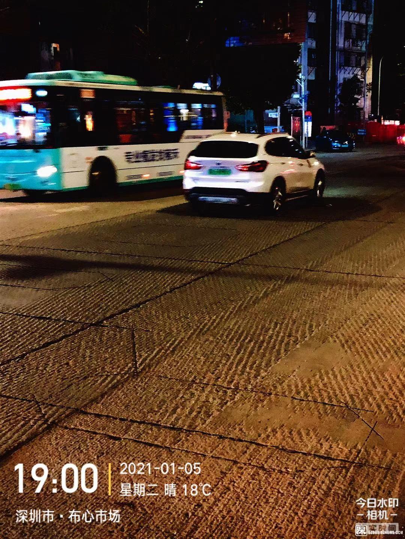 微信图片_20210108103209.jpg