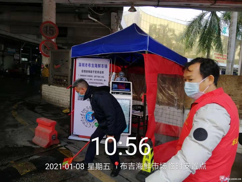 微信图片_20210108141906.jpg