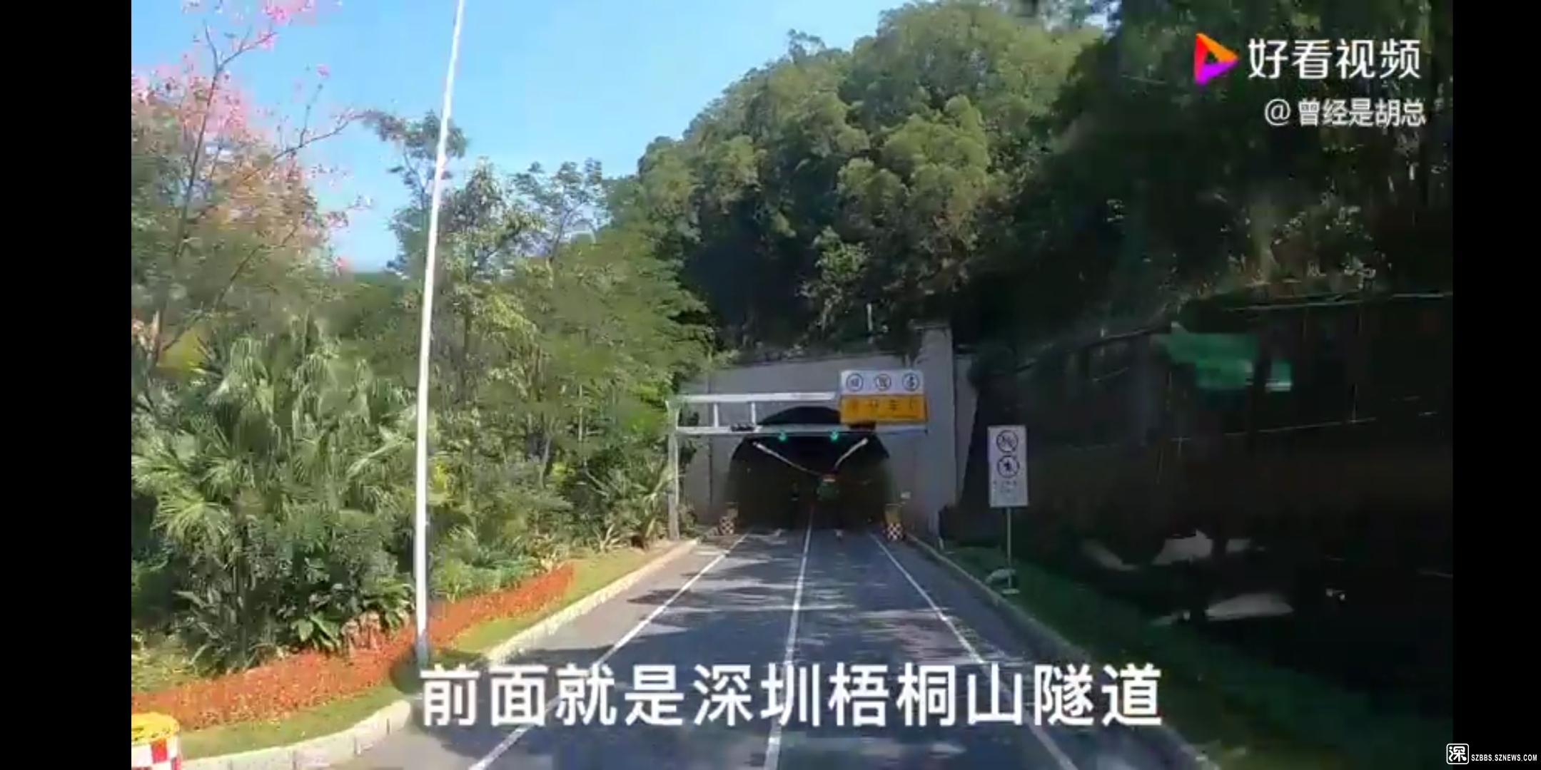 梧桐山隧道01.jpg