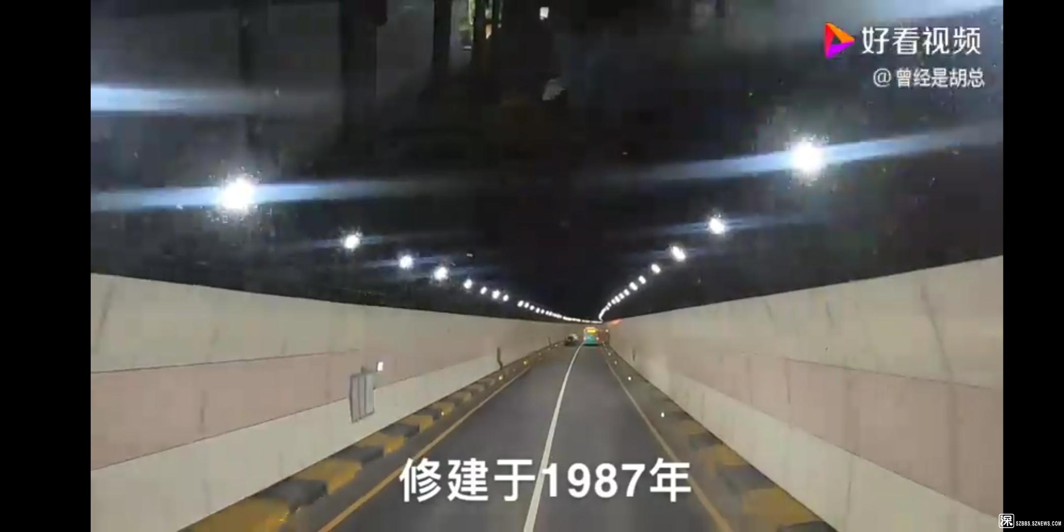 梧桐山隧道03.jpg
