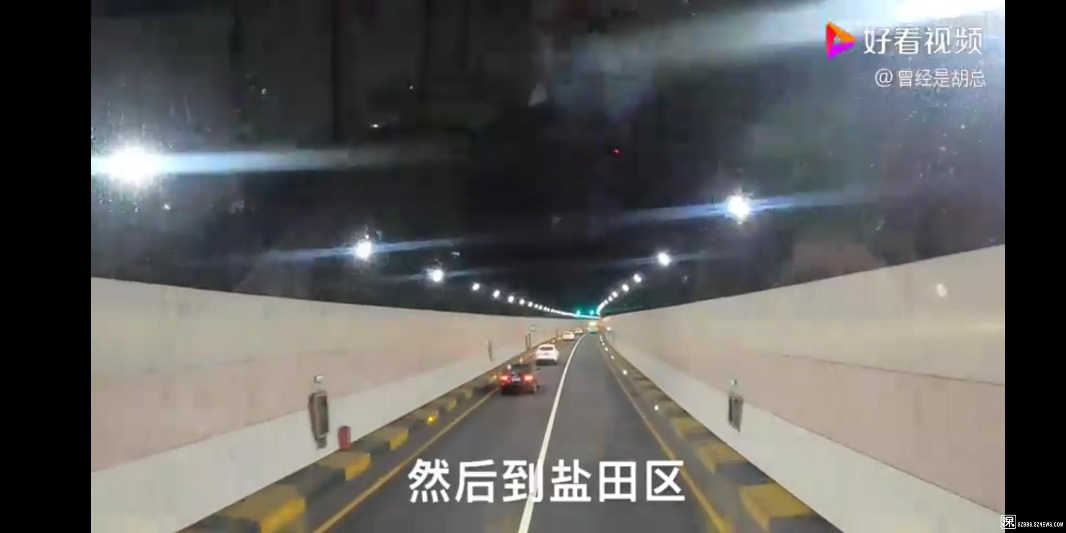 梧桐山隧道04.jpg