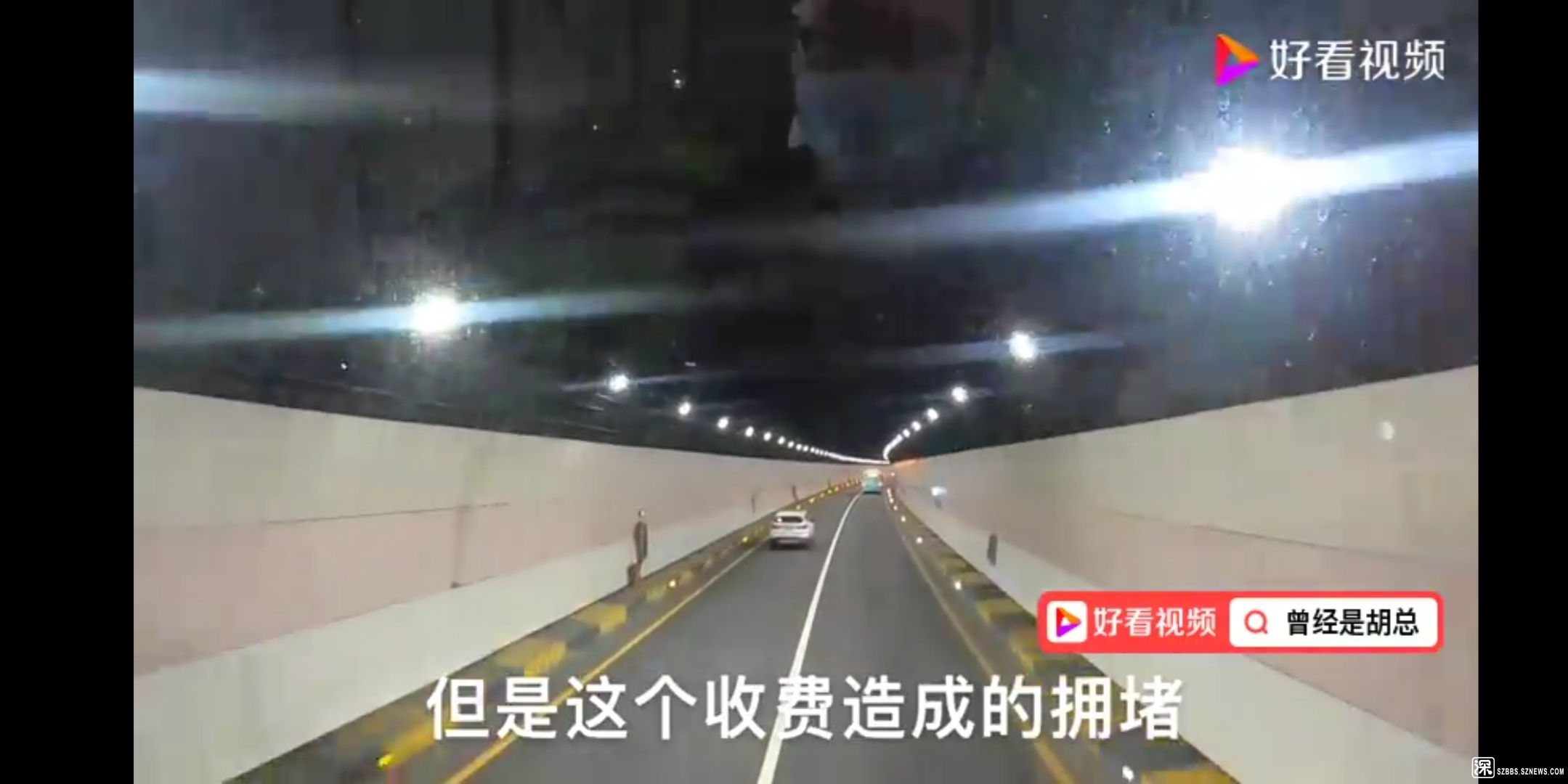 梧桐山隧道05.jpg