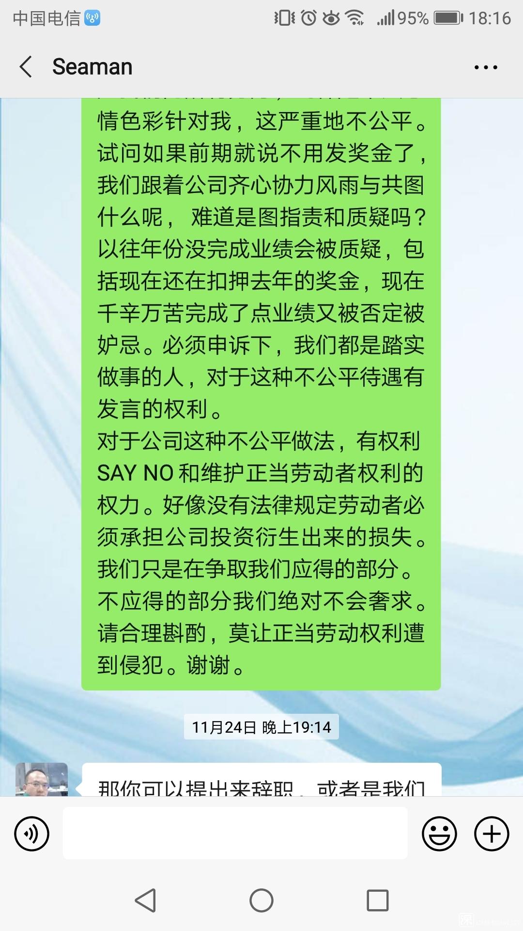 Screenshot_20201230-181607.jpg