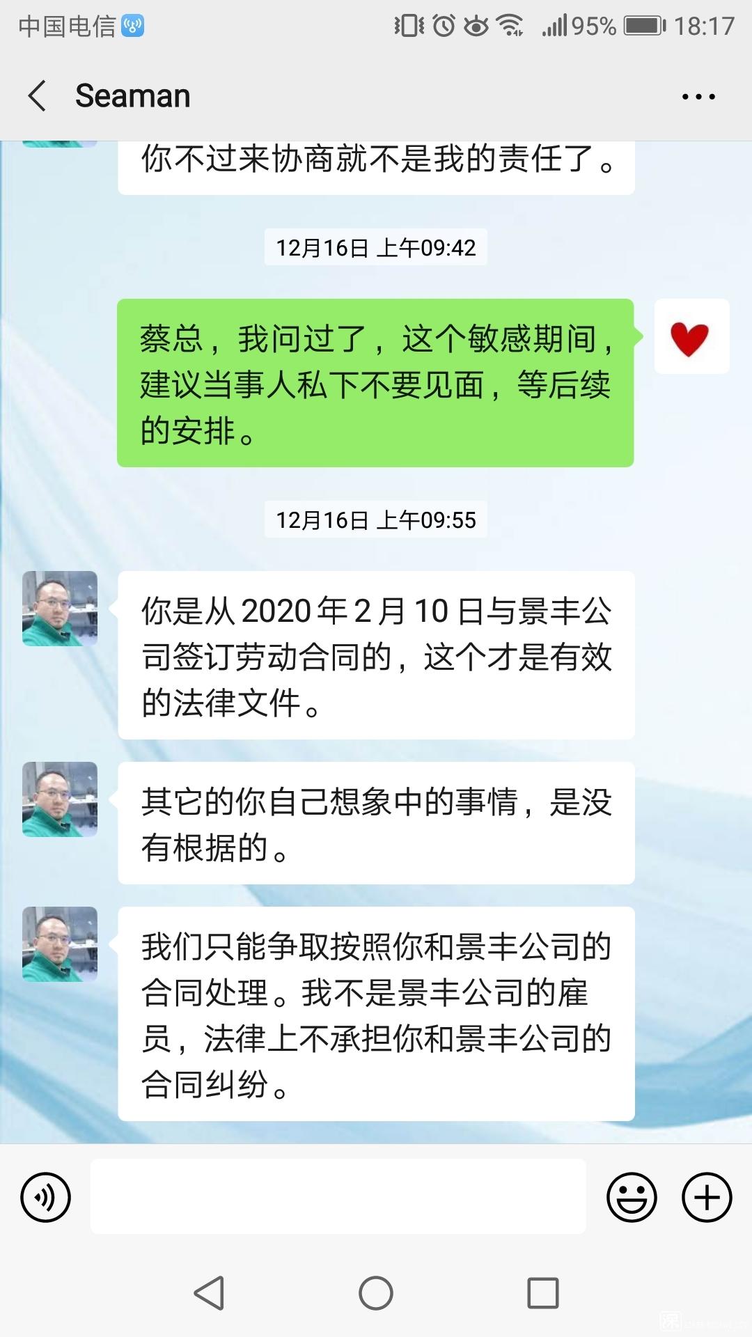 Screenshot_20201230-181709.jpg