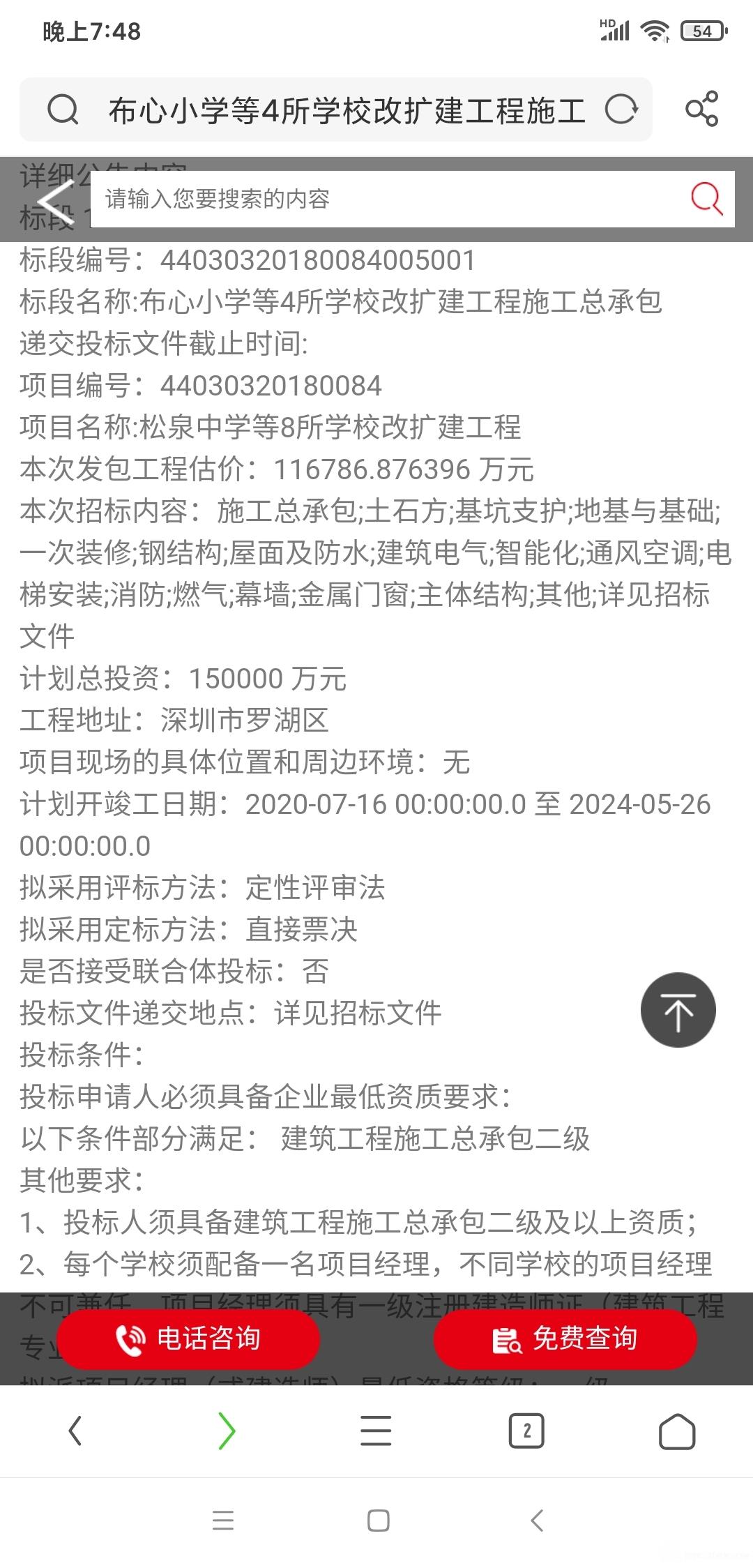 Screenshot_2021-01-11-19-48-36-561_com.UCMobile.jpg