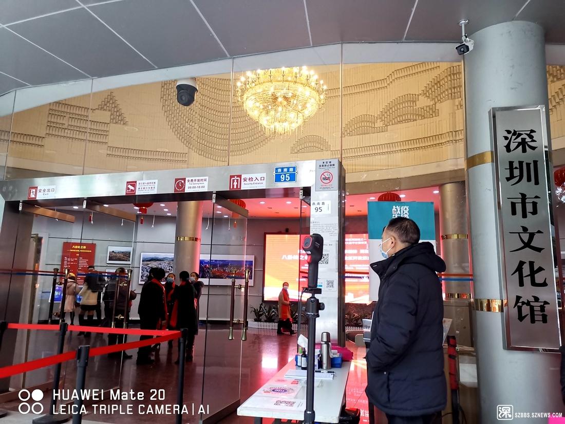 深圳文化馆20210111_532.jpg