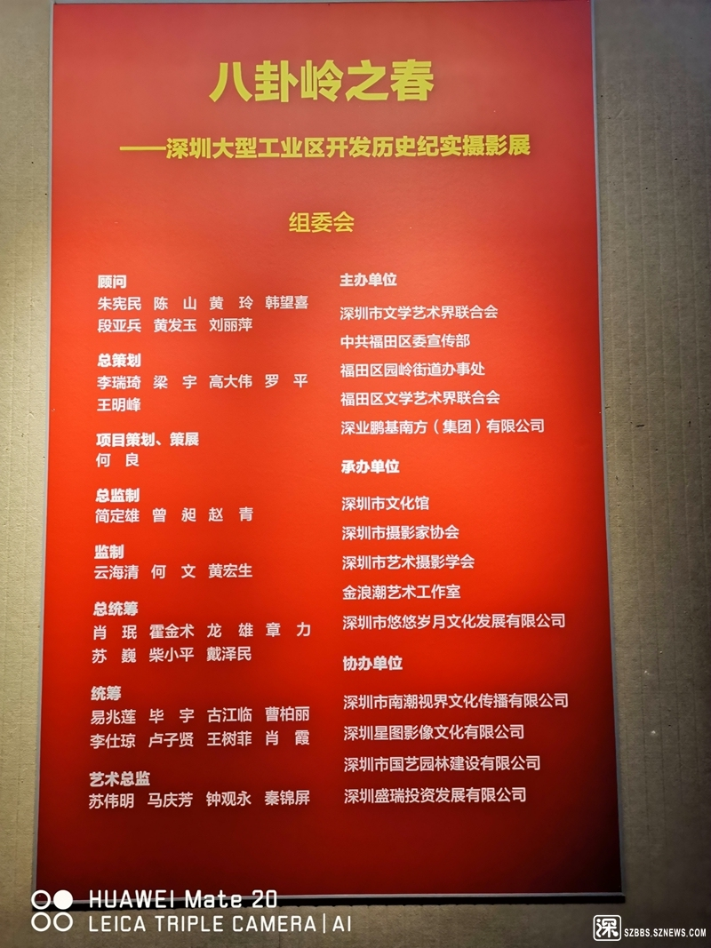 八卦岭之春展20210111_534.jpg