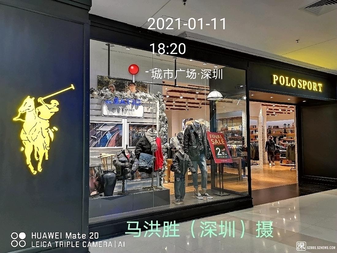 《名牌商场》20210111_632.jpg
