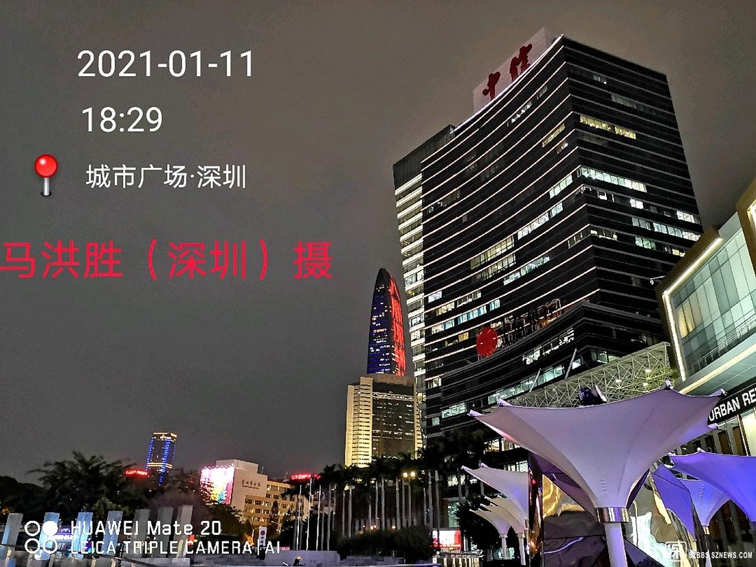 城市夜影20210111_235.jpg
