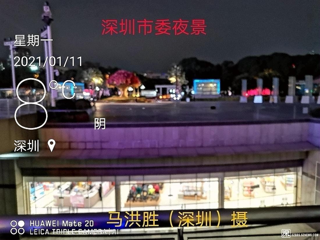 《城市夜景》20210111_833.jpg